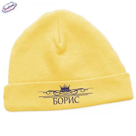 Бебешка шапчица Борис в жълто