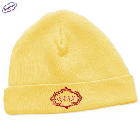Бебешка шапчица Валя в жълто