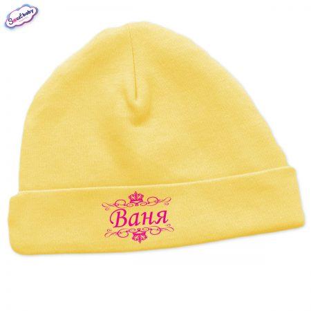 Бебешка шапчица Ваня в жълто