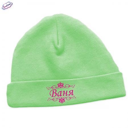 Бебешка шапчица Ваня в зелено