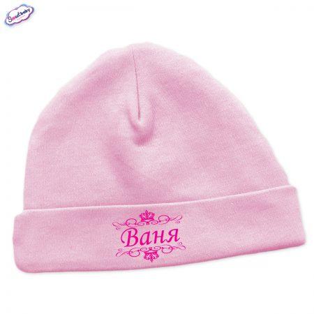 Бебешка шапчица Ваня в розово
