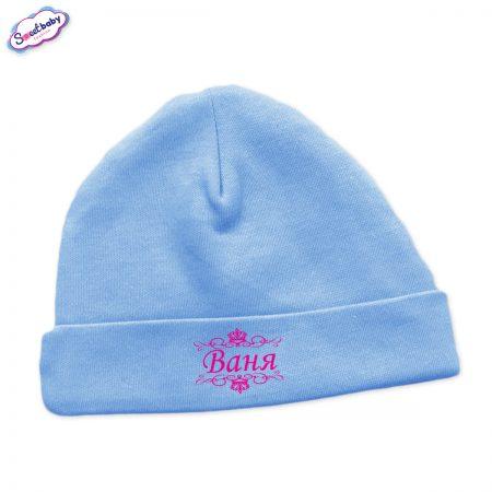Бебешка шапчица Ваня в синьо