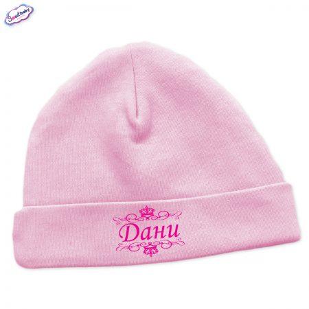 Бебешка шапчица Дани в розово