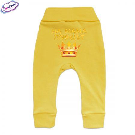 Бебешки ританки На мама принцът маншет жълто