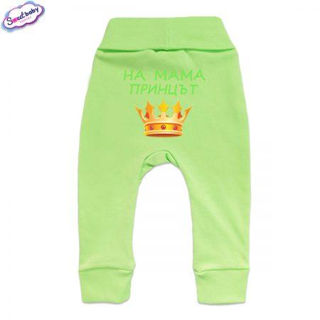 Бебешки ританки На мама принцът маншет зелено
