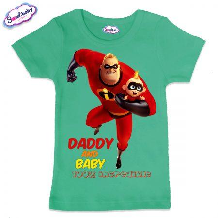 Детска тениска Невероятни в мента