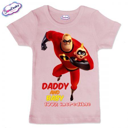 Детска тениска Невероятни в розово