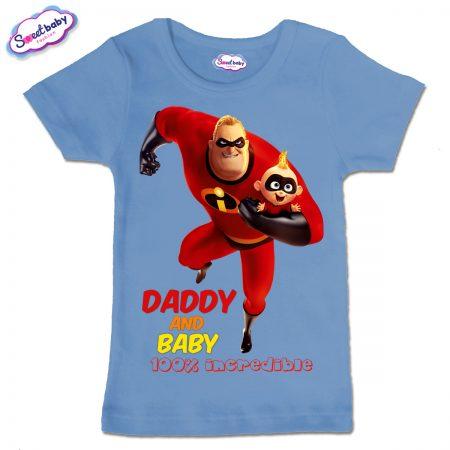 Детска тениска Невероятни в синьо