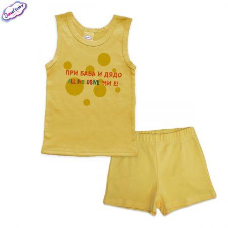 Детска пижама Allinclusive панталонки жълто