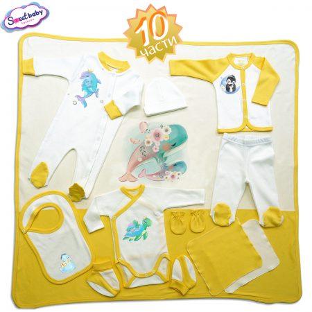 Комплект за изписване Мама жълто 10 части