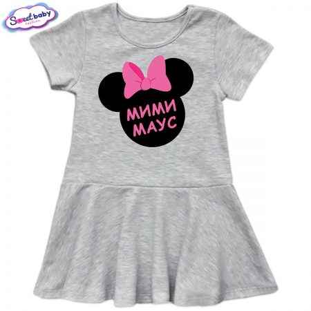 Детска рокличка МимиМаус в сив меланж