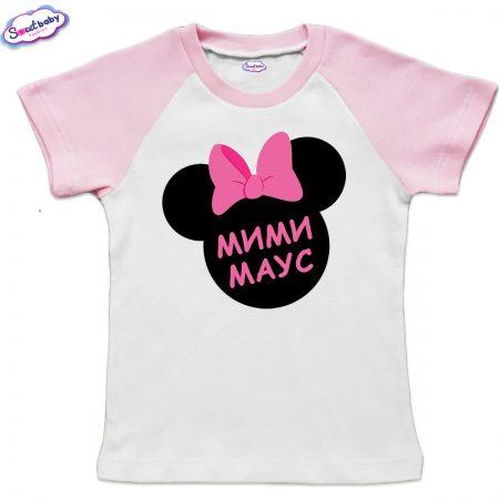 Детска тениска МимиМаус бяло и розово