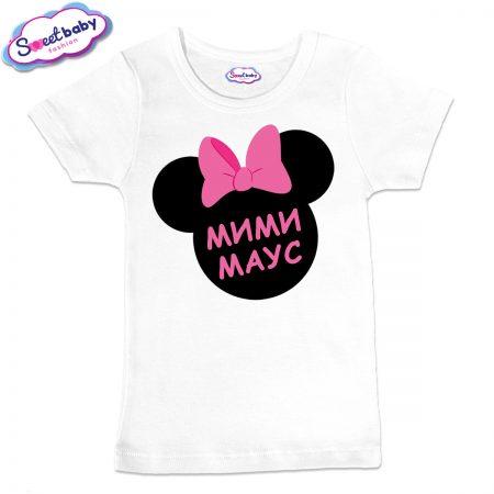 Детска тениска МимиМаус в бяло