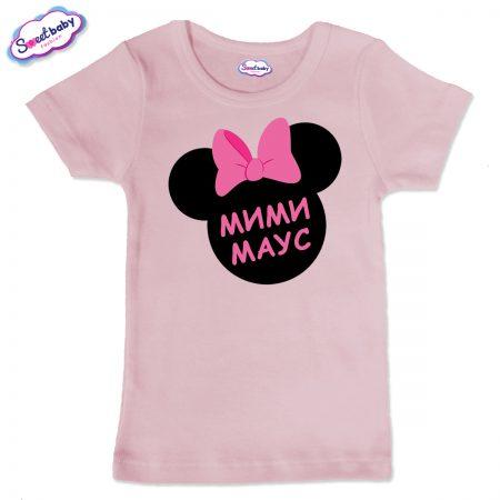 Детска тениска МимиМаус в розово