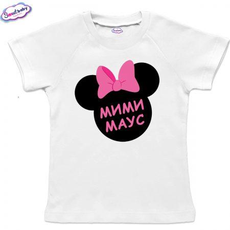 Детска тениска МимиМаус с реглан ръкав