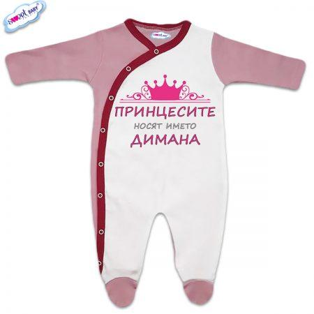 Бебешко гащеризонче Димана