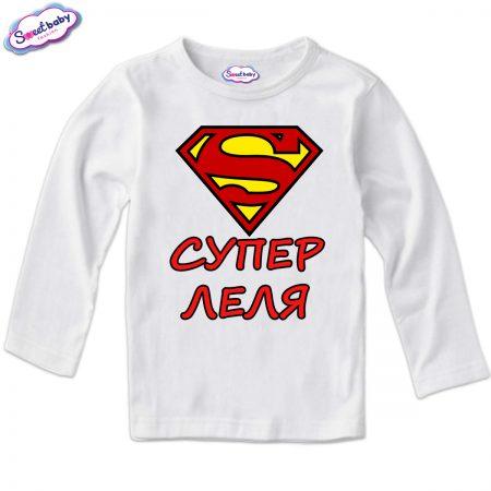 Детска блуза Супер Леля в бяло