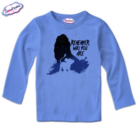 Детска блуза You are в синьо
