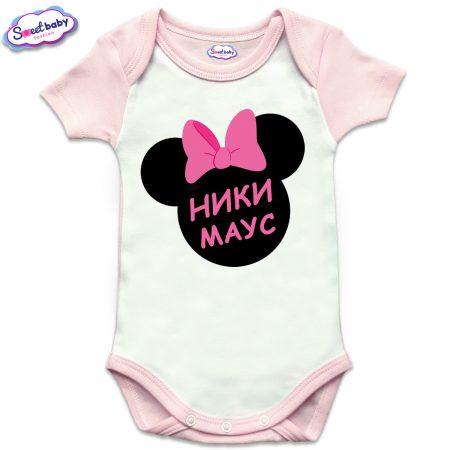Бебешко боди US Никимаус в розово