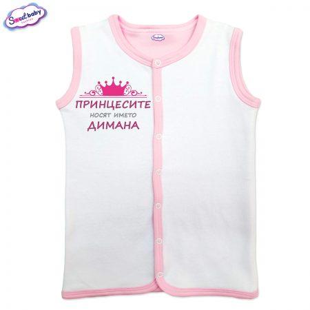 Бебешко елече Димана бяло и розово