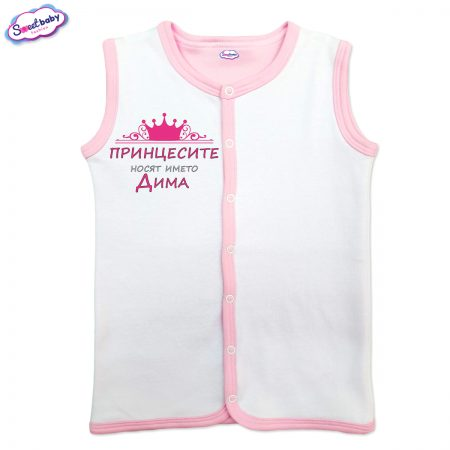 Бебешко елече Дима бяло и розово