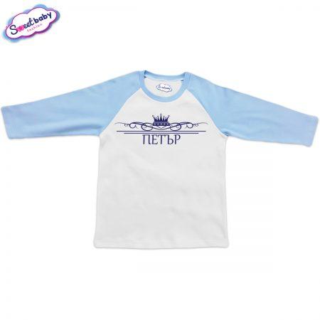 Блузка с дълъг ръкав Петър синьо