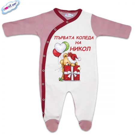 Бебешко гащеризонче Коледа Никол розово бяло