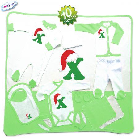 Комплект за изписване Х шапка зелено 10