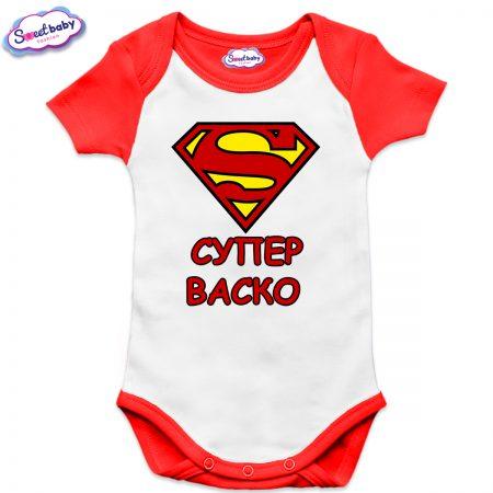 Бебешко боди US Супер Васко червено