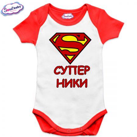 Бебешко боди US Супер Ники червено