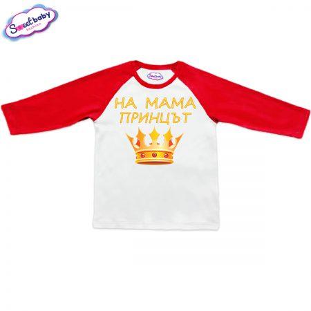 Блузка На мама принцът червено