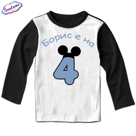 Детска блуза Борис е на 4 черно бяло