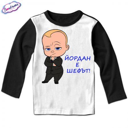 Детска блуза Йордан е шефът черно и бяло