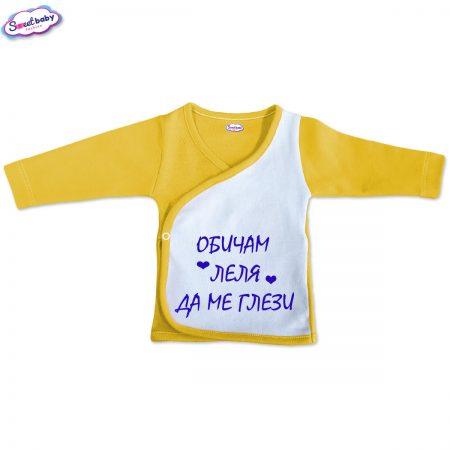 Бебешка камизолка Леля глези жълто бяло