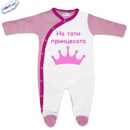 Бебешки гащеризончета На тати Принцесата розово бяло