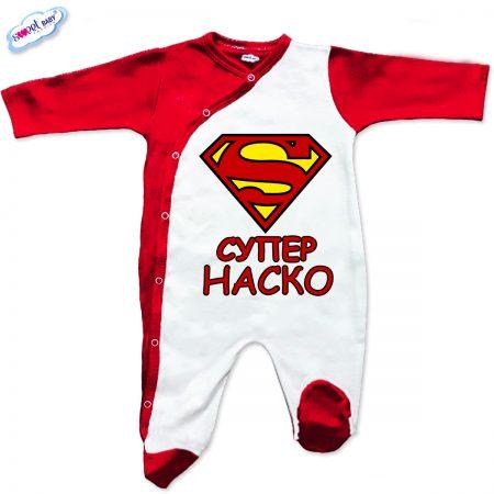 Бебешки гащеризон Супер Наско червено бяло