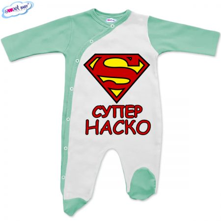 Бебешко гащеризонче Супер Наско мента бяло