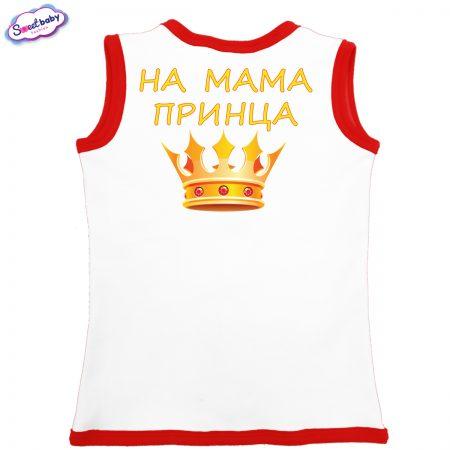 Бебешко елече На мама принцът червено гръб
