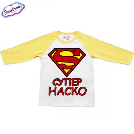 Блузка Супер Наско жълто бяло