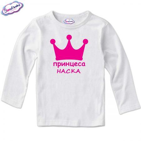 Детска блуза Принцеса Наска в бяло
