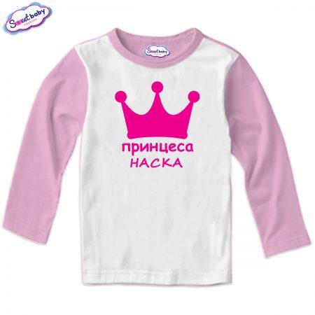 Детска блуза Принцеса Наска розово бяло