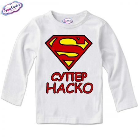 Детска блуза Супер Наско в бяло