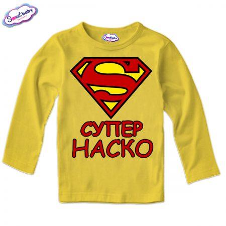 Детска блуза Супер Наско жълто