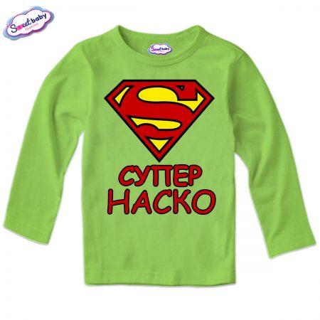 Детска блуза Супер Наско зелено