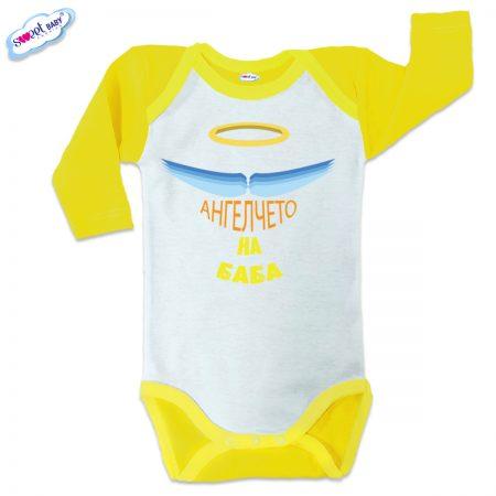 Бебешко боди US Ангелче жълто кант