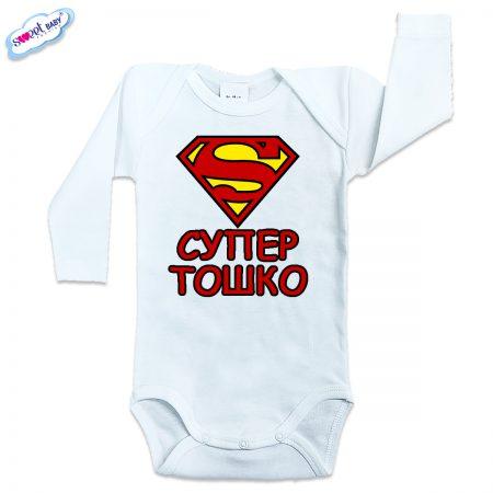 Бебешко боди US Супер Тошко бяло