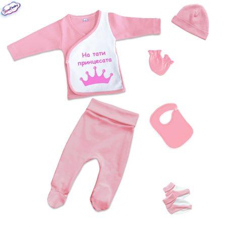 Комплект за изписване На тати принцесата розово